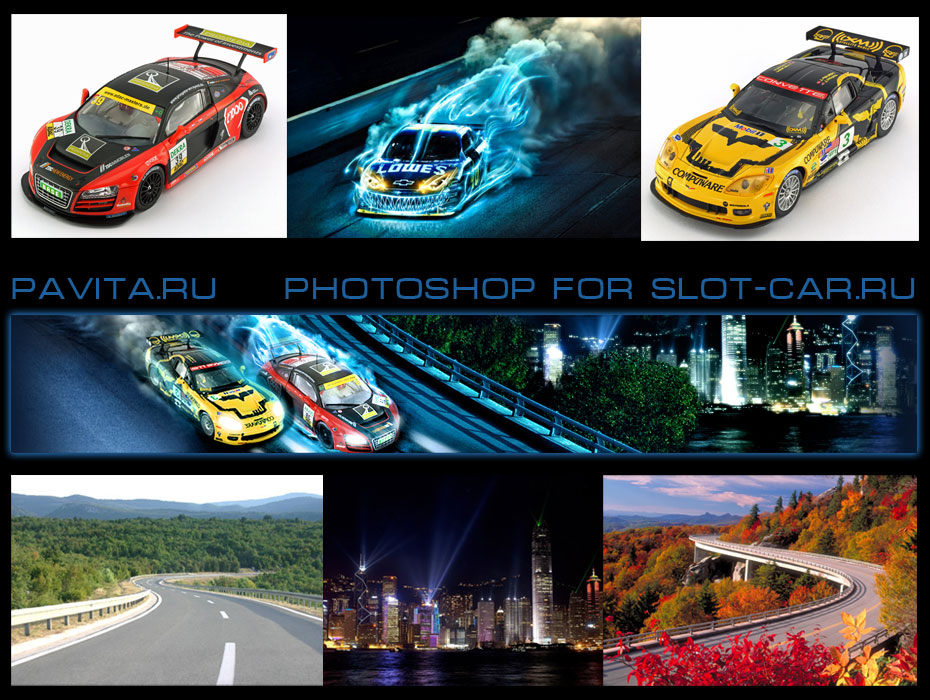 photoshop-for-slot-car